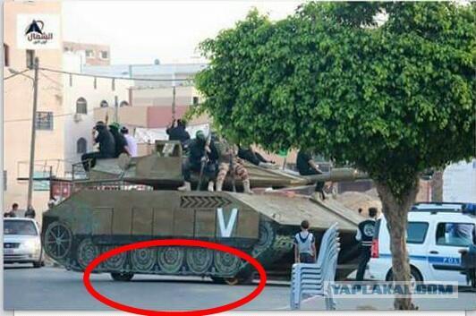 Палестинцам показали захваченную Меркаву