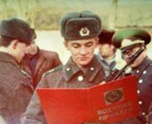 Отпустите меня в СССР