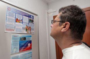ОМС+. Плюсы и минусы расширенной программы обязательного страхования