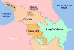 Южный Кавказ: на пороге дестабилизации?