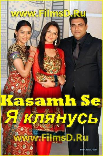Смотреть онлайн индийские сериалы на русском языке