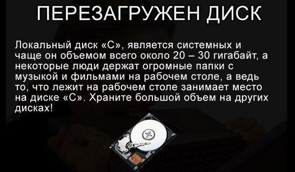 Kompyuter7