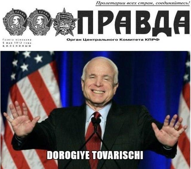 Сенаторы Маккейн и Грэм требуют более жестких санкций против России - Цензор.НЕТ 5324