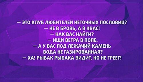 Анекдоты на Уморе (10 шт)