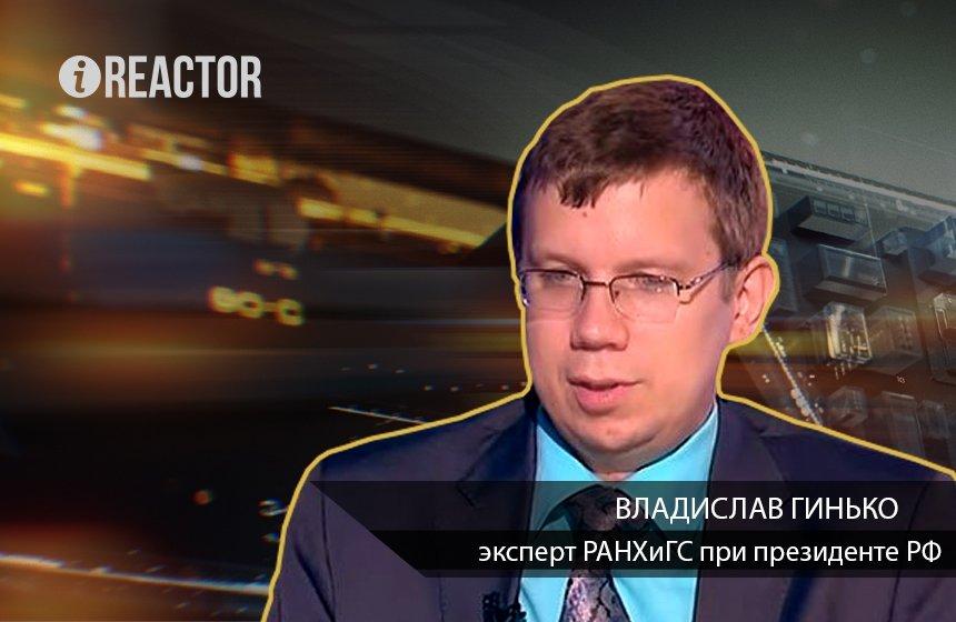 Эксперт осудил главу «Нафтог…