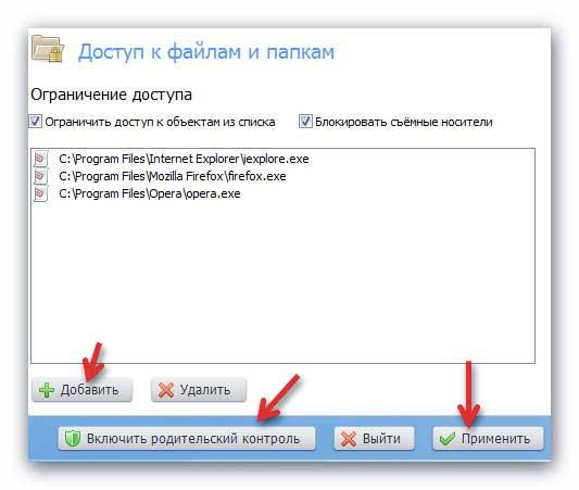 Optimakomp ru281