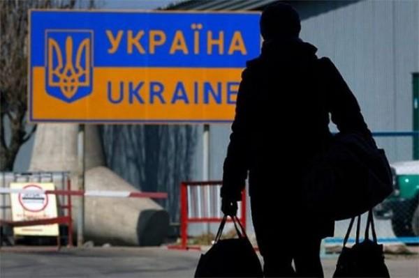«Долой безвиз»: украинцы мас…