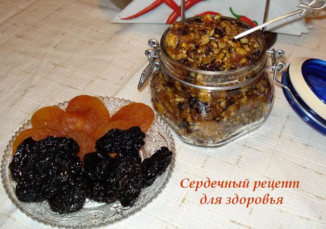 1436958106_Serdechnuyy_recept_dlya_zdorov_ya (637x449, 542Kb)