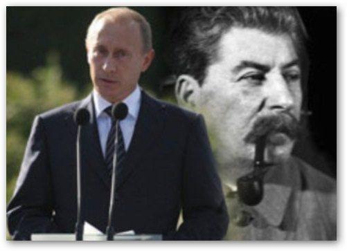 Путин говорит о Сталине!