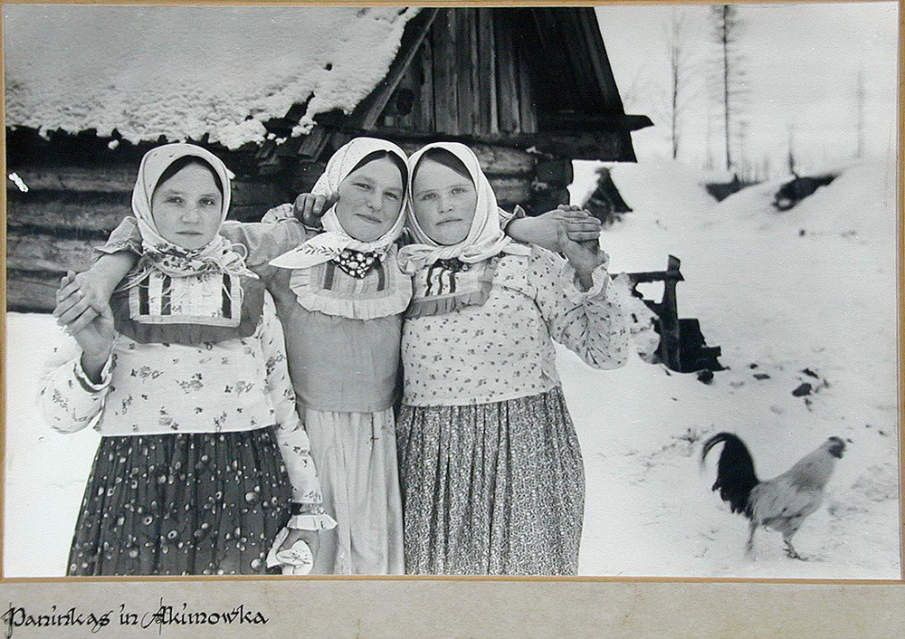 Советские крестьянки из деревни Акимовка. Зима 1943 года. Калужская область деревня, фото