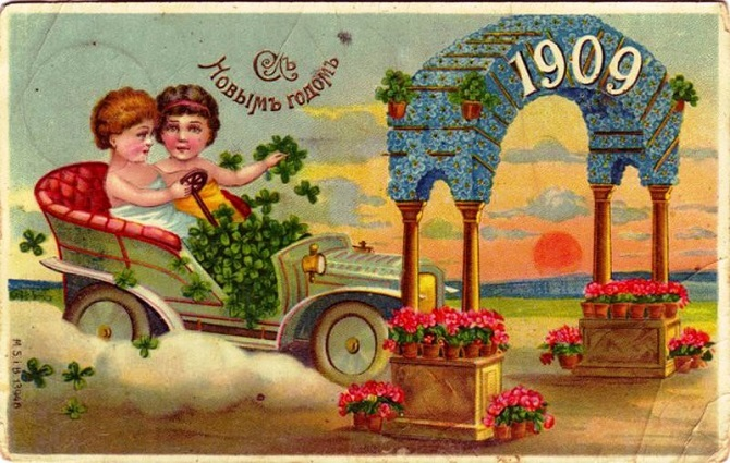 Дореволюционные новогодние открытки
