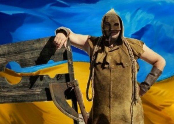 Тенденции европейской Украин…