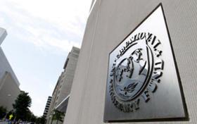 Украина надеется  получить транш от МВФ на $1,7 млрд до конца июня