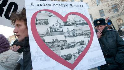 «Архнадзор» просит не ликвидировать «сносную комиссию» в Москве