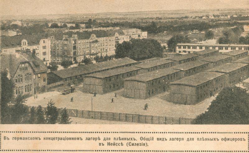 «Нива» о немецких зверствах в годы «Великой войны» (1915 г)