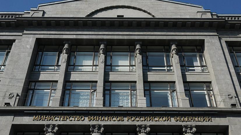 Бюджет России за январь — июль исполнен с профицитом в 2,5% ВВП