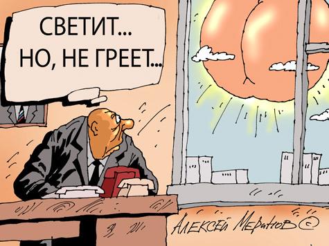 ПЕТЕРБУРГ БЕСТОЛКОВЫЙ