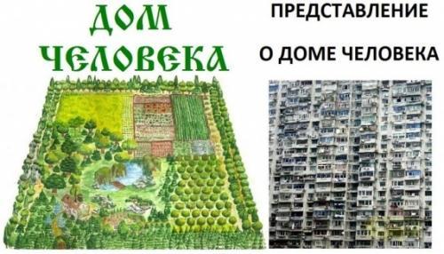 Почему государству выгодно, чтобы люди жили в городах?