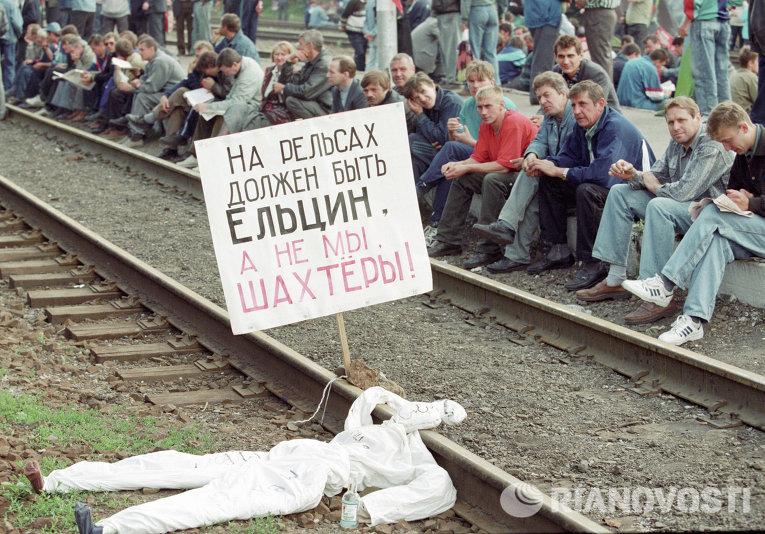 Сегодня Россия объявила дефолт