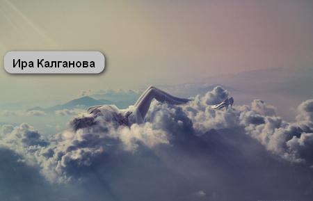 Небеса у нас серы...(п)