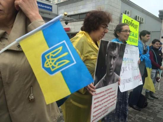 В Москве прошел многомиллионный митинг против поддержки Новороссии