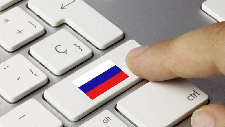 Как России обрести цифровой суверенитет и диктовать условия американским корпорациям