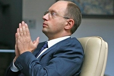 Грядущая приватизация: все по 1,00 гривне