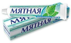 Освежитель воздуха для туалета из тюбика зубной пасты