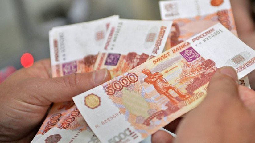 Курс рубля перешёл к росту