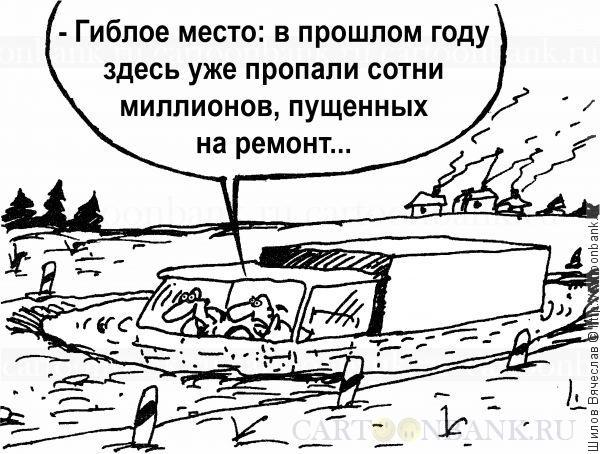 В России будут платные дороги по 269 рублей за километр