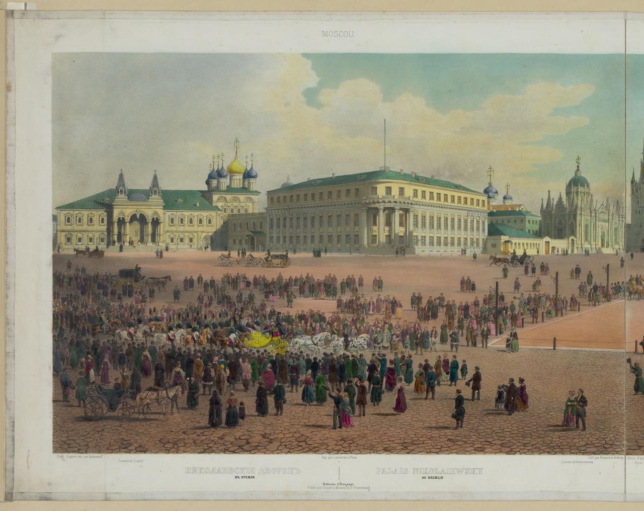 Панорама Москвы из Кремля. 1848