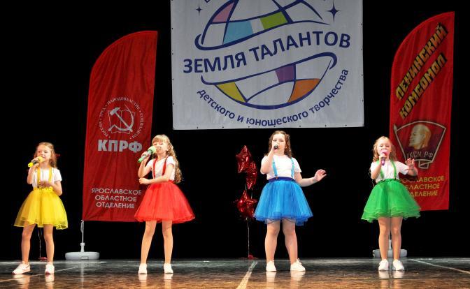 Конкурс «Земля талантов» в городе с тысячелетней историей