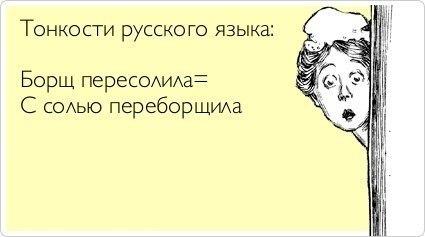 http://intelligentka.gorod.tomsk.ru/posts-files/77/264/i/_QkJFM9Xyvo.jpg