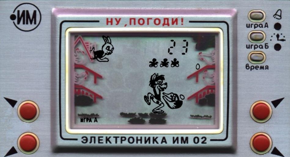 Легендарные игрушки советского детства