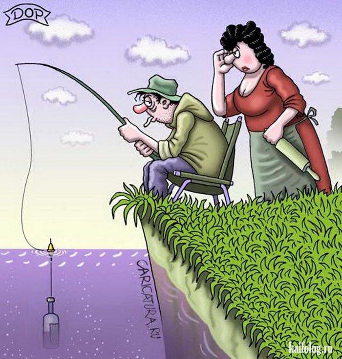 жена рыбака прикольные