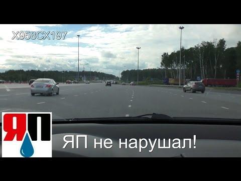 Теорема пробки против обочечников: видео