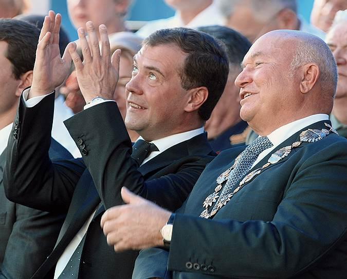 Юрий Лужков — Президенту Российской Федерации Дмитрию Медведеву