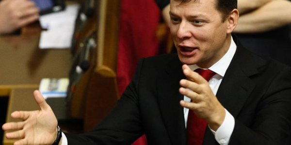 Ляшко оскорбил главу МИД России