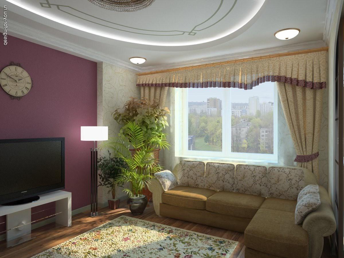 Дизайн интерьера фото зала