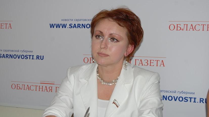Саратовский министр уволена после слов о прожиточном минимуме