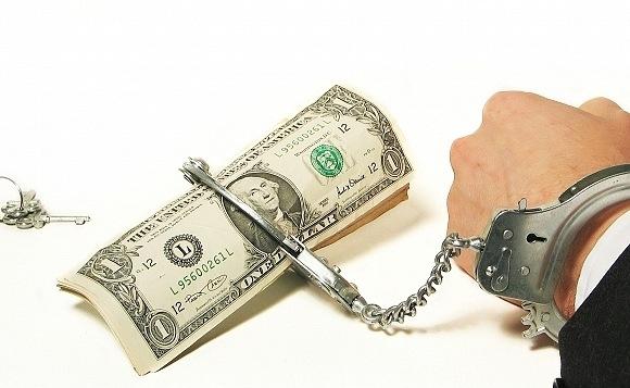 Рабы и Хозяева денег