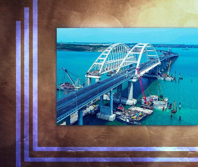Оправдал ли Крымский мост ожидания риелторов: эксперты рассказали о ценах на жилье в Крыму