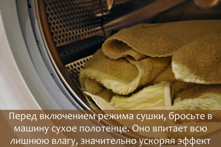 Стиральная машинка с сушкой