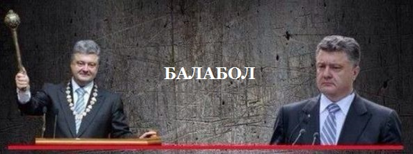 «Но мы выиграем эту войну», - пообещал Порошенко в интервью Le Figaro