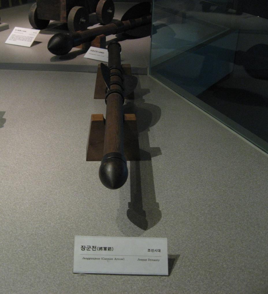 Укротитель самураев