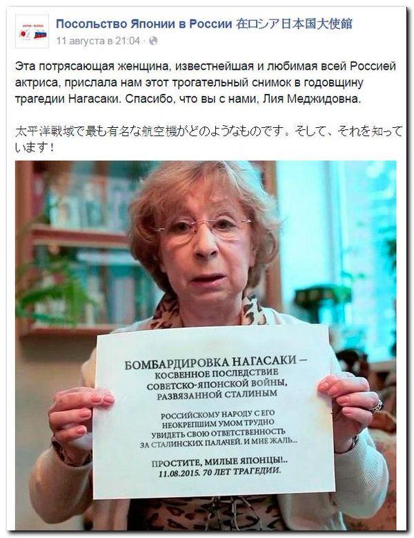 http://mtdata.ru/u24/photo530C/20708278782-0/original.jpg