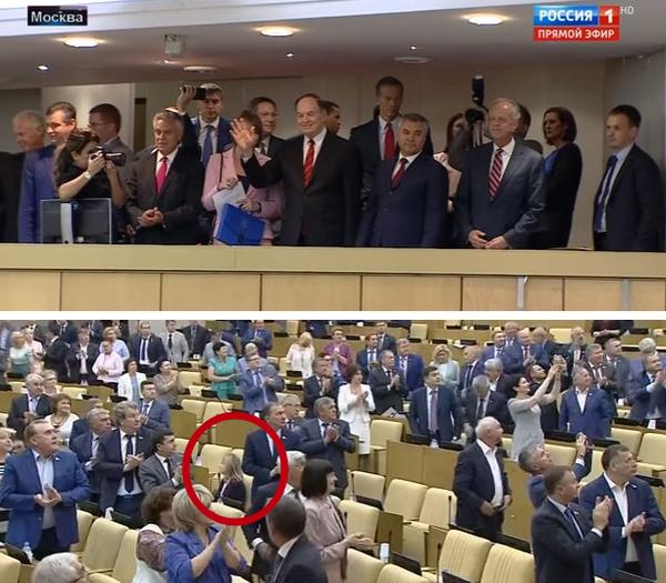 Это возмутительно: депутаты Госдумы устроили овацию конгрессменам США — одна Поклонская осталась на месте