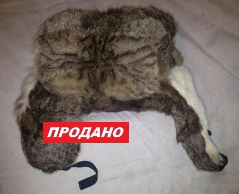Продам:  шапка зимняя
