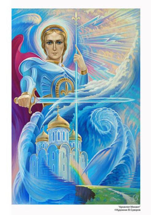 Становление настоящего мистика Послание Архангела Михаила через Ронну Герман