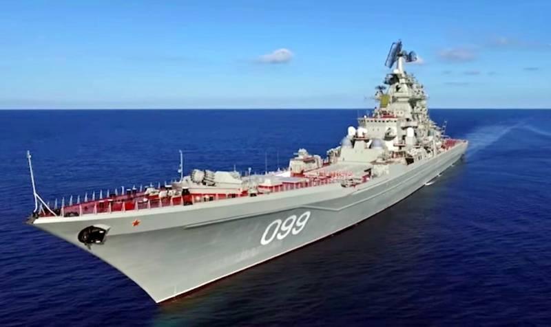 """Самый-самый: Тяжелый атомный ракетный крейсер """"Петр Великий"""""""